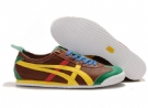 Onitsuka Tiger Mexico 66 Lauta Brown/Yellow/Green