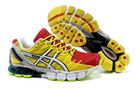 Men's Asics Gel Kinsei 4 Gold Fire Brick Silver